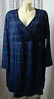 Платье туника большой размер Tchibo р.54-56 6583