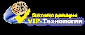 VIP-Технологии. Кабель, провод, LED оборудование, стабилизаторы напряжения