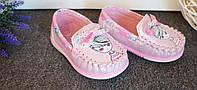 Детские балетки-мокасины для девочки,розовые