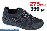 Три в одном летние мокасины кроссовки спортивные туфли удобные сетка Львов черные