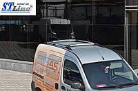 Рейлинги для Renault Kangoo c 2008+ ST Line