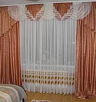 Готовые шторы с ламбрекеном №231 теракот