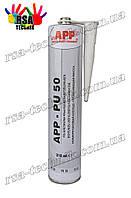 APP PU50 Герметик белый (полиуретановый)для швов 310l