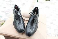 Броги туфли мужские кожаные недорого Florentino, made in Czech, (новые)