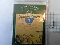 Крючки рыболовные Golden Catch SKILFUL   7