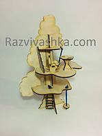 Игрушечный трехуровневый оригинальный кукольный домик-дерево  (для игр и творчества)