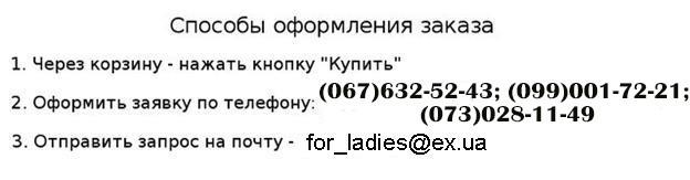 Министерства геологии эротическая обувь в украине купить онлайн дешевенький