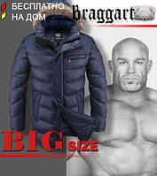 Модная куртка синего цвета