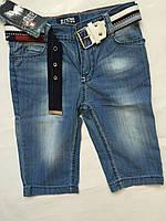 Джинсовые шорты детские для мальчика.86-110