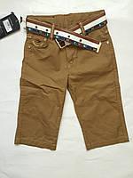 Шорты для мальчика, с ремнем.Размер 122-146