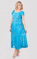 Повседневное платье красивого модного цвета