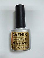 База закрепитель 2в1 для гель лака Avenir cosmetics 10мл