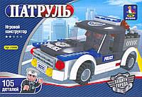Конструктор Brick  Серия полицейских машин 23408 105 дет.