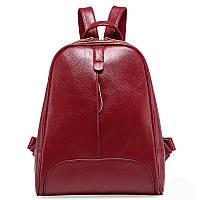 Женский кожаный рюкзак Бардовый