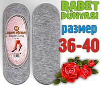 """Женские следки """"Babet Dunyasi""""  Турция серые 36-40р СЖ-33"""