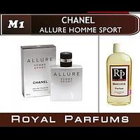 Духи на разлив Royal Parfums 100 мл Chanel «Allure Homme Sport» (Шанель Алюр хом Спорт)