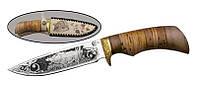 Нож с фиксированным клинком Лазутчик