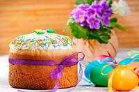 Уважаемые Клиенты и Партнеры! Поздравляем Вас со светлым праздником Воскресения Христова, с Пасхой!