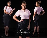 Строгое платье деловое