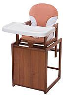Детский стул-трансформер для кормления с пластиковой столешницей