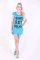 Яркая модная летняя женская футболка-туника.