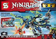 Конструктор NINJAGO  Черный дракон, 443 детали (Совместим с лего)