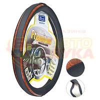 Чохол на руль Vitol B 131 M (37-39 см), чорний / Чехол на руль автомобиля Витол B 131 M, черный