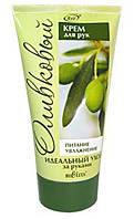 Белита-Витэкс Крем для рук оливковый Питание & Увлажнение