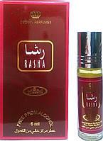 Арабские духи Rasha Al Rehab (Аль рехаб), 6мл