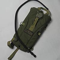 Гидратор (питьевая система) Camelbak Individual Hydration System Olive, оригинал.
