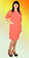 Коралловое платье  с фурнитурой