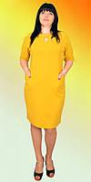Модное желтое платье с молнией на спинке