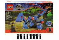 Конструктор Brick Юрский период 75905  236дет.