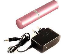 Электрошокер помада, защита для девушки, компактный и мощный