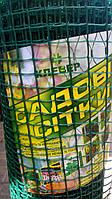 Пластиковая сетка заборная 1 х 20 (20х20мм)