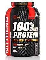 Сывороточный протеин Nutrend 100% Whey Protein 2250g