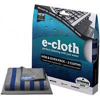 Салфетки E-cloth Hob and Oven Cloth Набор для очистки духовки и гриля, Харьков