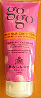 "Repair conditioner for dry, brittle and damaged hair ""Kallos"" 200 мл."