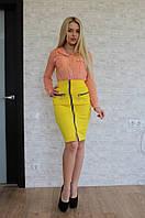 Юбка женская с высокой талией и молниями - Желтая