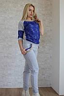 Костюм спортивный кофта с гипюром + штаны - Синий
