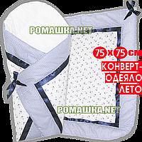 Летний конверт-одеяло на выписку 75Х75 ЯКОРЯ , верх и подкладка хлопок, внутри синтепон 3077 Синий