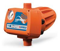Электронный контроллер давления EASY PRESS II Pedrollo