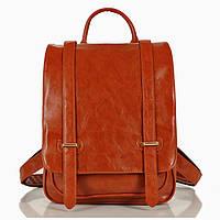 Кожаный женский рюкзак-портфель на две шлейки