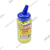 Шарики (пульки) для детского пневматического оружия 2000шт