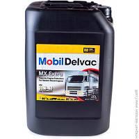 Автомобильное масло Mobil Delvac MX Extra 10W-40, 20л