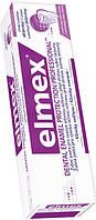 Зубная паста Elmex Erosionsschutz Zahnpasta