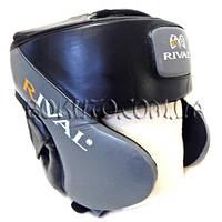 Шлем боксёрский RIVAL (кожа)