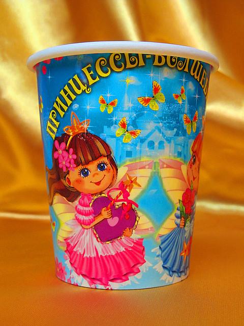 """Стаканчики праздничные бумажные """" Принцессы волшебницы"""" 12 шт./уп. Посуда одноразовая детская"""