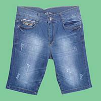 Шорты-бриджи для мальчика 140-158 Armani Jeans (Турция)