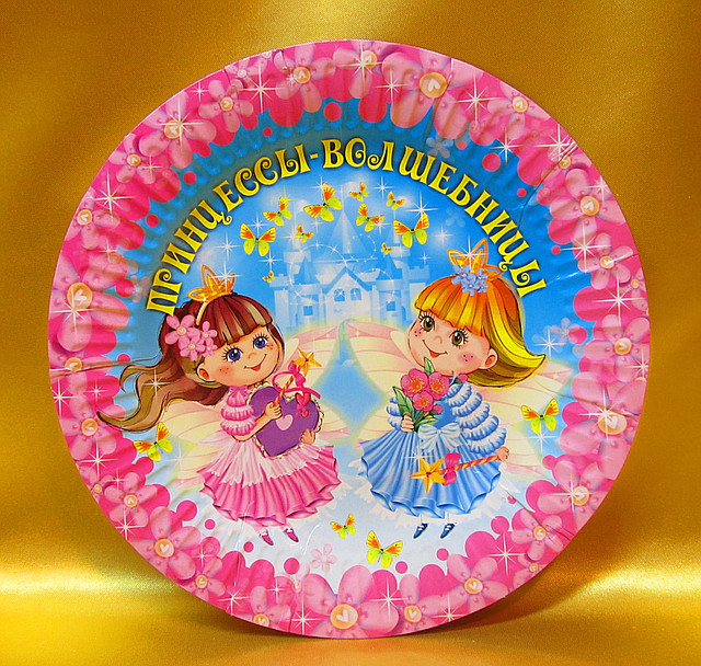 """Тарелки одноразовые детские """" Волшебницы принцессы"""" 12 шт./уп. Посуда одноразовая детская"""